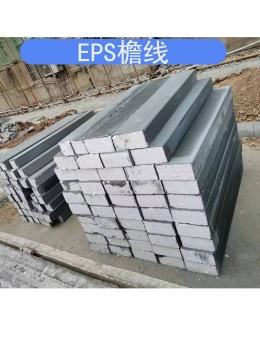 EPS造型檐线